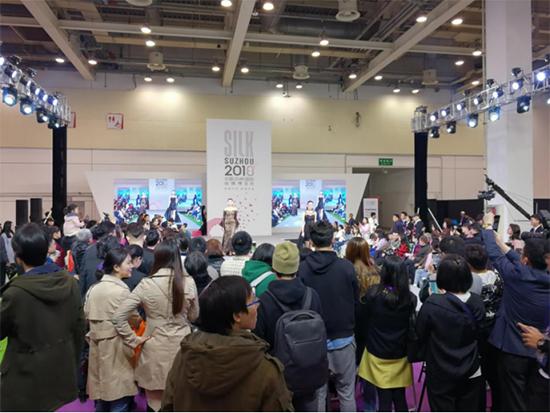 中国(苏州)世界丝绸博览会的盛举