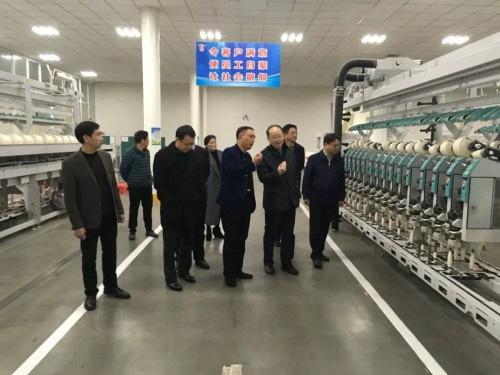 中纺联调研青岛纺织企业 交流经营经验