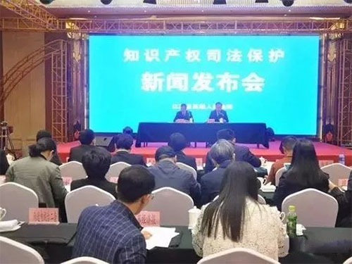 江苏高院在南通家纺城举行新闻发布会