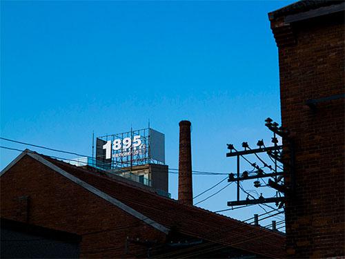 南通·1895文化创意产业园
