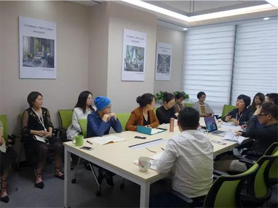2018中国家纺协会第二次培训会召开