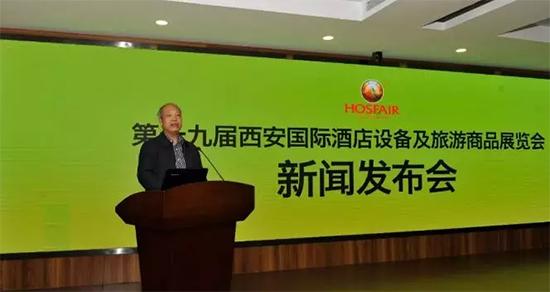 陕西省旅游发展委员会副巡视员孟宝民讲话