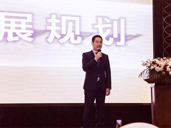 公司董事长李裕陆发表重要讲话