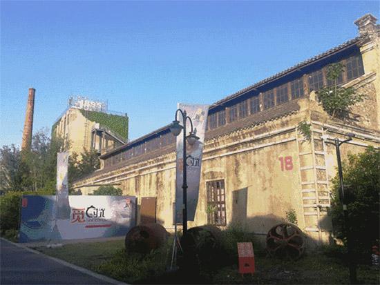 秋冬新品展示在南通1895文化创意产业园