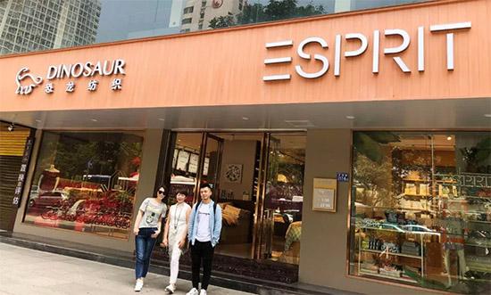 福州店空间设计和陈列团队