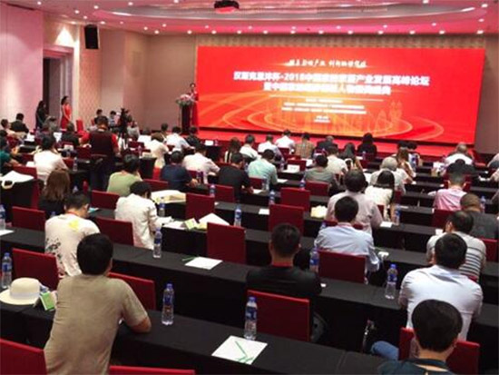 中国家纺经济创新人物颁奖盛典在上海成功举办