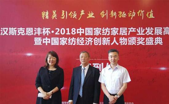 中国纺织品商业协会副会长兼秘书长雷利民致辞