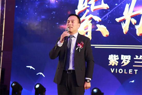 紫罗兰董事长陈永兵