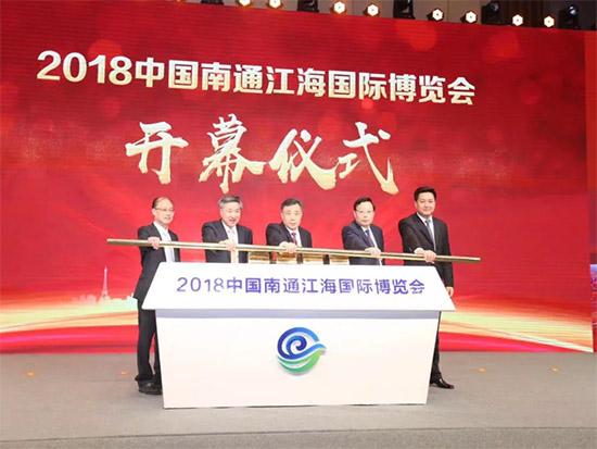 中共南通市委书记、市人大常委会主任陆志鹏宣布2018中国南通江海国际博览会开幕