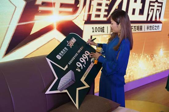 潘辰签售雅兰『伊莎贝尔』床垫极力为粉丝争取折扣福利