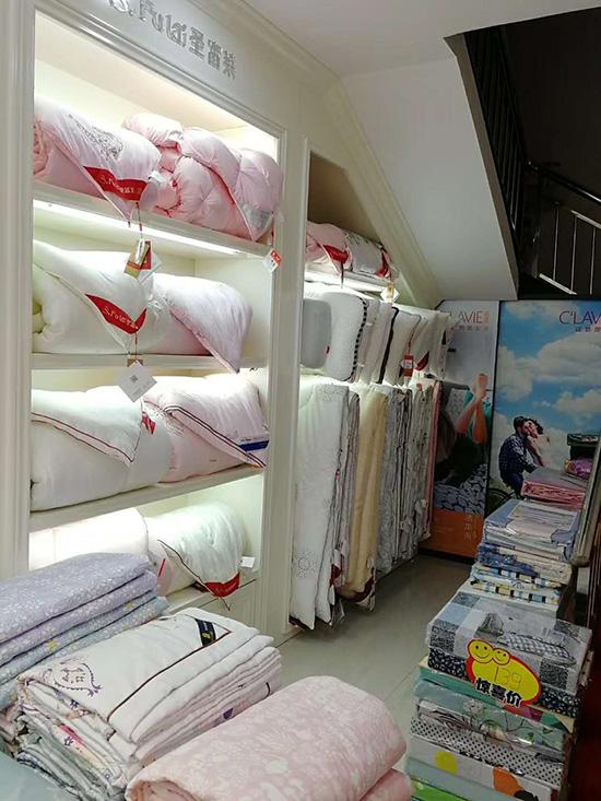 圣富莱家纺专卖店陈列被芯区