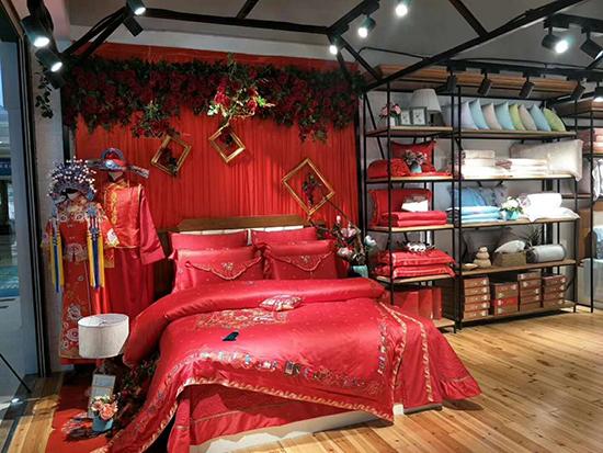 圣富莱家纺专卖店陈列婚庆区
