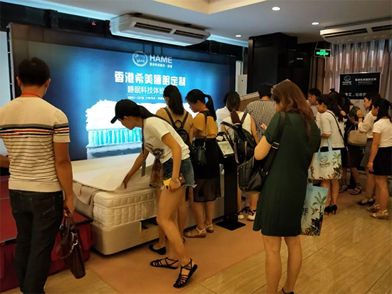 香港洗眉睡眠定制区加盟商们