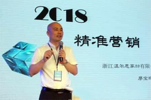 营销副总廖宝辉先生《精准营销及订货政策》分享