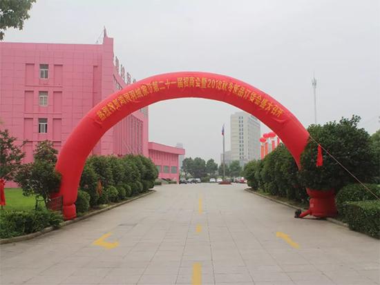 安徽桐城·鸿润总部和金瑞古井大酒店盛大召开