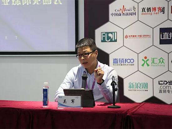 图:副总裁吴军答记者问