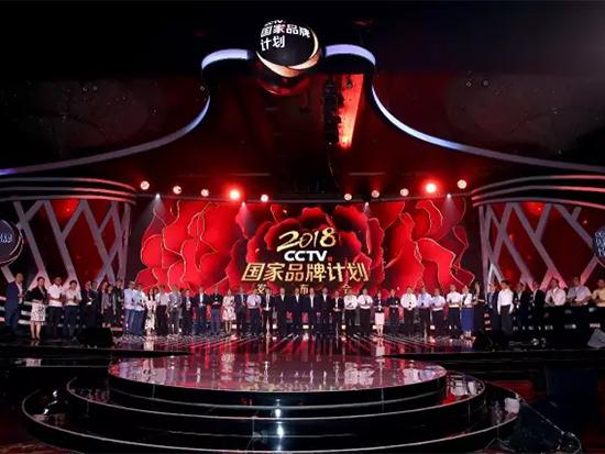 2018 CCTV国家品牌计划正式启航