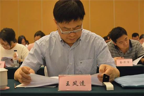 省对外贸易服务中心副主任 王凤逵