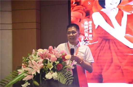 慕想家纺总经理林继兜先生做2017年工作报告及2018年产品研发