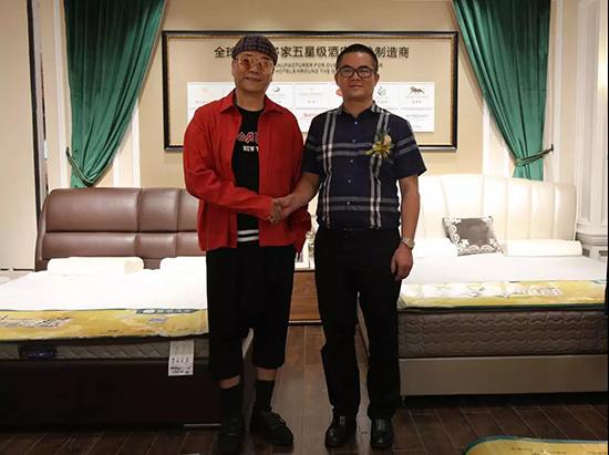 欧阳震华与雅兰总经理李四清先生