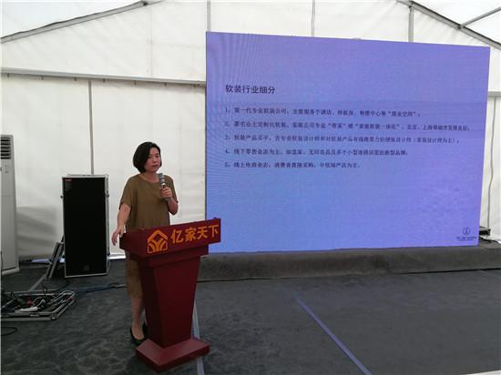 可道(香港)设计事务所创始人兼创意总监刘玉华女士分享