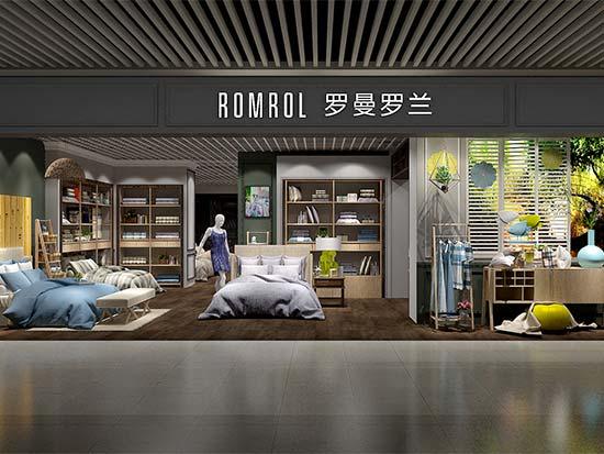 罗曼罗兰专卖店