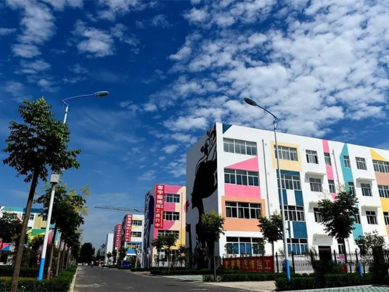 全球纺织服装供应链大会将在西平县召开