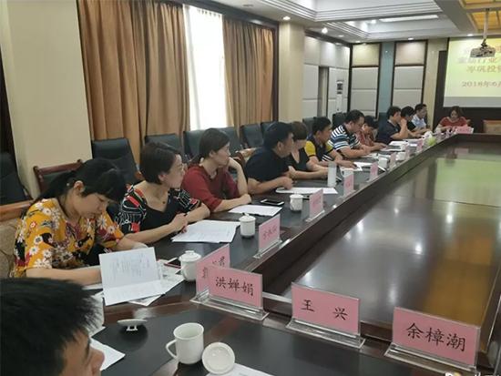 在县人民政府四楼会议室举行了项目对接座谈会