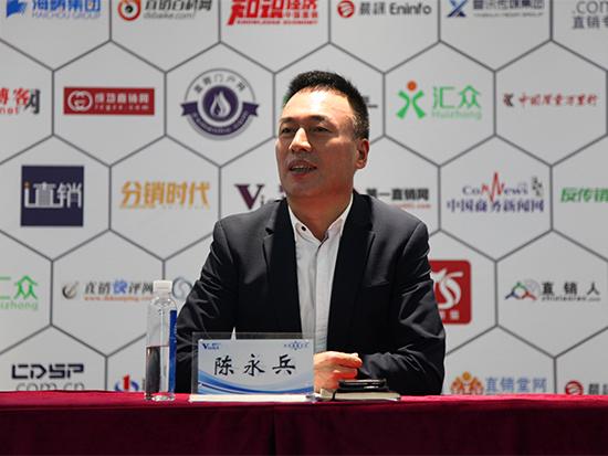 紫罗兰董事长、总裁 陈永兵