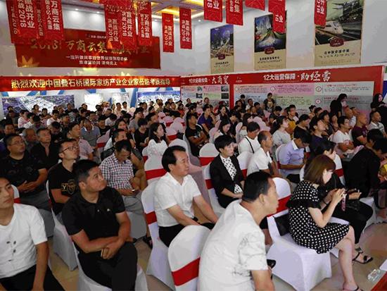 乐城 叠石桥国际家纺产业大会现场