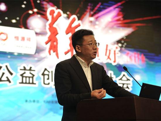 恒源祥(集团)有限公司总经理陈忠伟