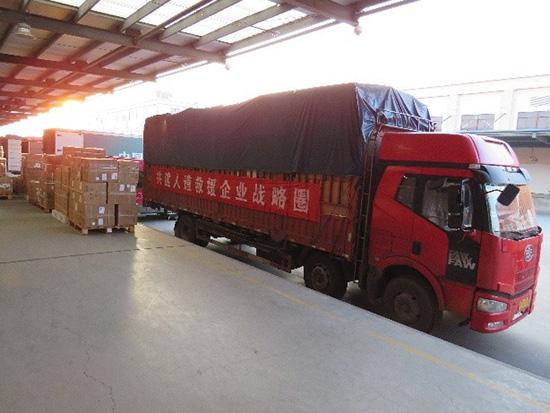 罗莱生活物资储备运输车