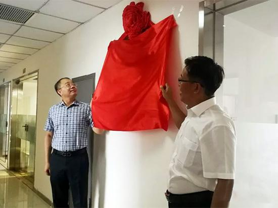 家纺面料公司南通分公司举行成立揭牌仪式