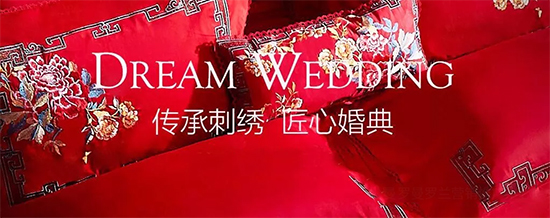 龙凤刺绣中,中国风复古图案