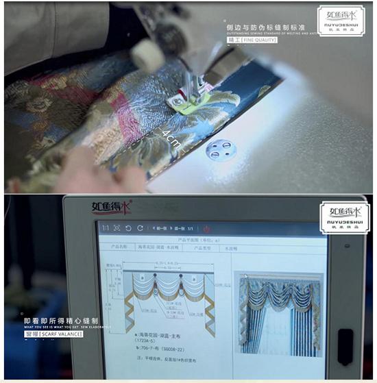 精品带和水洗标缝制标准
