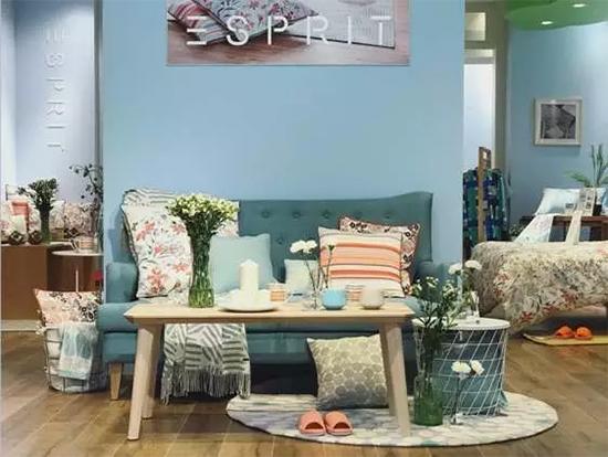 ESPRIT home 家品系列