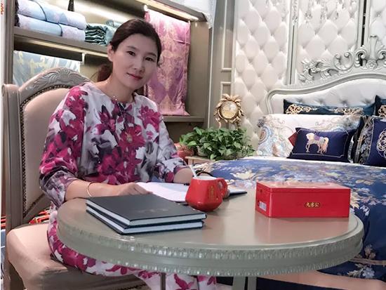 女企业家张丹