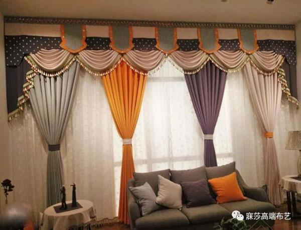 寐莎窗帘产品欣赏