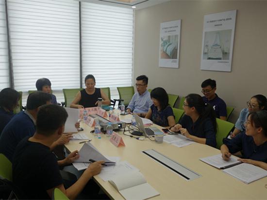 第六届中国家纺金销奖评审会圆满举行