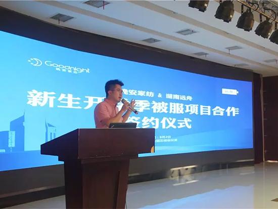 特邀嘉宾黄碧云进行创业经验分享