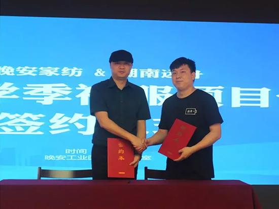 双方签订项目合同