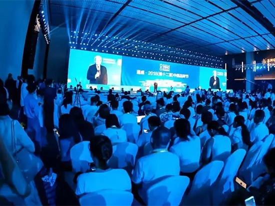 通威 2018(第十二届)中国品牌节现场