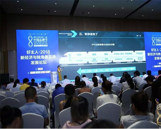 株洲新动力总经理欧智祯女士受邀发表主题演讲