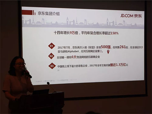 京东家居日用品部宁波地区合作伙伴龙卓电商负责人介绍