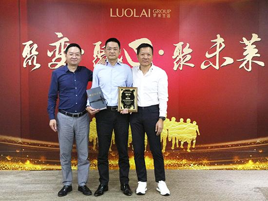 薛嘉琛出任罗莱生活科技股份有限公司总裁举行了隆重的任命仪式