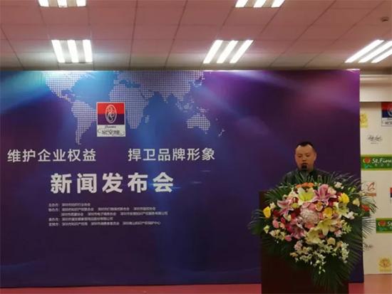 出席新闻发布会的深圳市富安娜家居用品股份有限公司总裁助理周涟兵