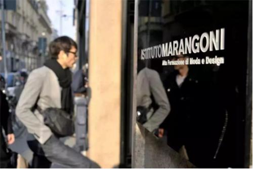 米兰马兰欧尼时装与设计学院(ISTITUTO MARANGONI)