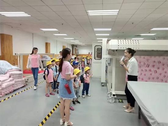 教学体验活动实践观摩