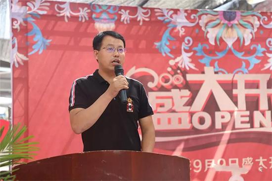 锦荣 明超家纺总经理刘君致辞