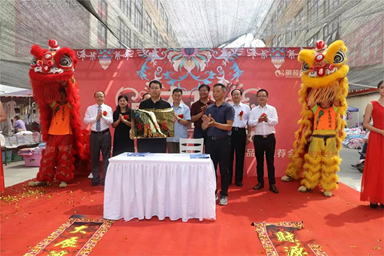 """河南工程学院与锦荣 明超家纺签订""""大学生实习基地合作协议"""""""